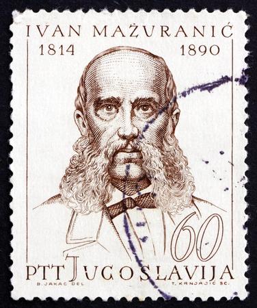 linguist: YUGOSLAVIA - CIRCA 1965: a stamp printed in the Yugoslavia shows Ivan Mazuranic, Poet, Linguist, Politician and Writer, circa 1965