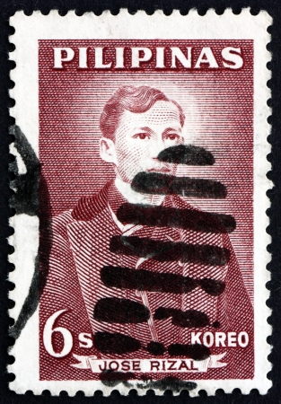 nationalist: PHILIPPINES - CIRCA 1962: a stamp printed in Philippines shows Jose Rizal, Portrait, National Hero, Nationalist and Reformist, circa 1962
