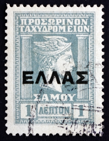 messengers of god: GREECE - CIRCA 1912: a stamp printed in the Greece shows Hermes, Olympian God, Messenger of the Gods, circa 1912