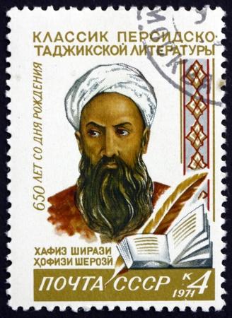 hafez: RUSSIA - CIRCA 1971: a stamp printed in the Russia shows Muhammad Hafez Shirazi, Tadzhik-Persian Poet, 650th Birth Anniversary, circa 1971 Editorial