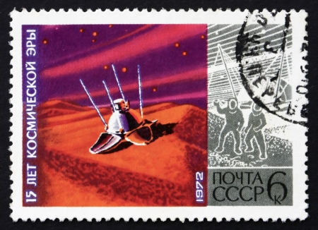 RUSSIA - CIRCA 1972: a stamp printed in the Russia shows Lunokhod on Moon, 15 Years of Space Era, circa 1972 Stock Photo - 19963342