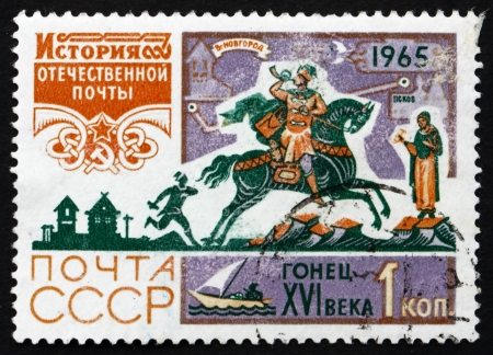 herald: RUSSIA - CIRCA 1965: a stamp printed in the Russia shows Post Rider, 16th Century, History of the Post, circa 1965