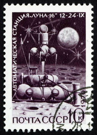 RUSSIA - CIRCA 1970: a stamp printed in the Russia shows Luna 16 Leaving Moon, Unmanned Automatic Moon Mission, circa 1970