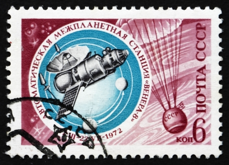 RUSSIA - CIRCA 1972: a stamp printed in the Russia shows Venera 8 and Parachute, Soviet Space Research, circa 1972