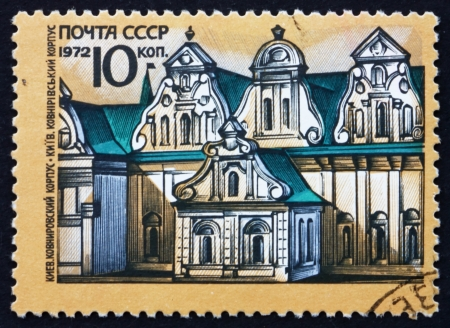 RUSSIA - CIRCA 1972: a stamp printed in the Russia shows Kovnirov Building, Kiev, Ukraine, circa 1972