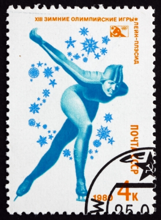 RUSSIA - CIRCA 1980: a stamp printed in the Russia shows Speed Skating, 1980 Winter Olympics, Lake Placid, NY, circa 1980