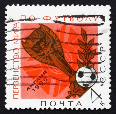 wembley: RUSSIA - CIRCA 1966: a stamp printed in the Russia shows Jules Rimet World Soccer Cup, Ball and Laurel, World Cup Soccer Championship, Wembley, England, circa 1966
