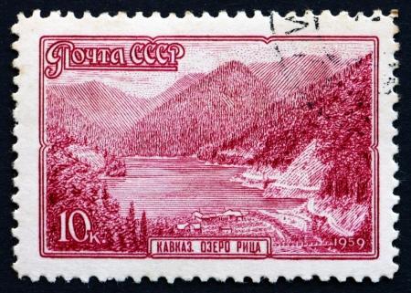 abkhazia: RUSSIA - CIRCA 1959: a stamp printed in the Russia shows Lake Ritza, Caucasus, Abkhazia, circa 1959 Editorial
