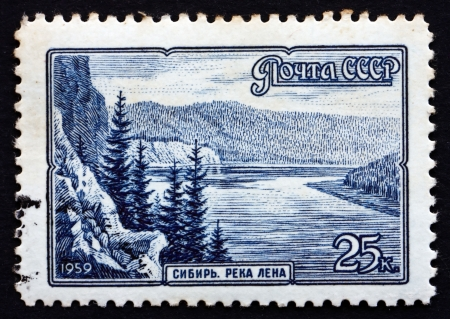 lena: RUSSIA - CIRCA 1959: a stamp printed in the Russia shows Lena River, Siberia, circa 1959 Editorial