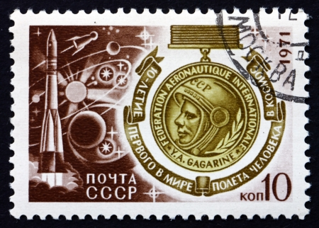 yuri: RUSSIA - CIRCA 1971: a stamp printed in the Russia shows Yuri Gagarin Medal, 10th Anniversary of Mans First Flight into Space, circa 1971