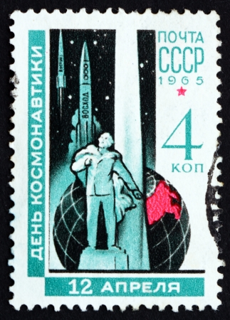 RUSSIA - CIRCA 1965: a stamp printed in the Russia shows Konstantin Tsiolkovsky Monument, Kaluga, Globe and Rockets, Rocket Scientist, circa 1965 Stock Photo - 20246562
