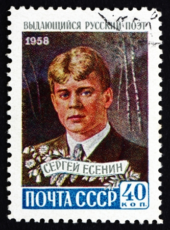 lyrical: RUSSIA - CIRCA 1958: a stamp printed in the Russia shows Sergei Alexandrovich Yesenin, Russian Lyrical Poet, circa 1958