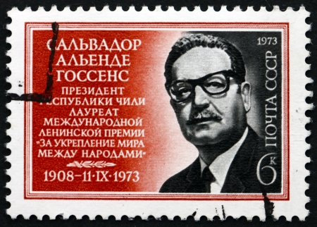 salvador allende: RUSSIA - CIRCA 1973: a stamp printed in the Russia shows Salvador Allende, President of Chile, circa 1973 Editorial