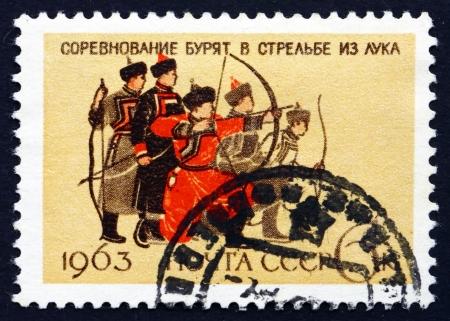 RUSSIA - CIRCA 1963: a stamp printed in the Russia shows Burjat Archery, circa 1963