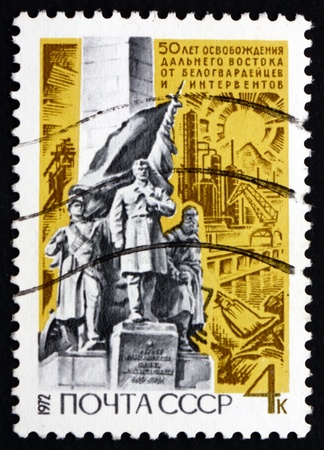 the far east: RUSSIA - CIRCA 1972: a stamp printed in the Russia shows Monument for Far East Civil War Heroes, Industrial View, circa 1972