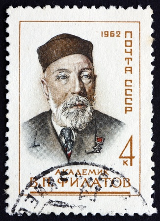 petrovich: RUSSIA - CIRCA 1962: a stamp printed in the Russia shows Vladimir Petrovich Filatov, Russian and Ukrainian Ophtalmologist and Surgeon, circa 1962