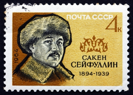 national poet: RUSSIA - CIRCA 1964: a stamp printed in the Russia shows Saken Seyfullin, Pioneer of Modern Kazakh Literature, Poet and Writer, and National Activist, circa 1964