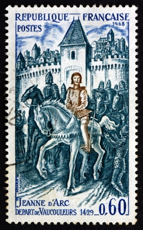 FRANCE - CIRCA 1974: a stamp printed in the France shows Joan of Arc Leaving Vaucouleurs, circa 1974