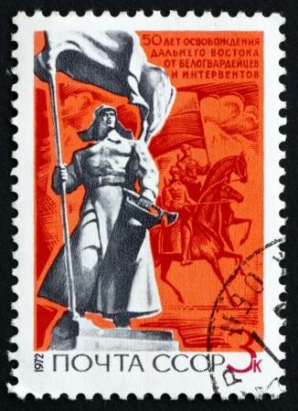 far east: Rusia - alrededor de 1972: un sello impreso en la Rusia muestra Monumento Fighters Lejano Oriente ', 50 aniversario de la liberaci�n de las provincias del Lejano Oriente, alrededor del a�o 1972