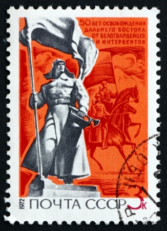 liberation: RUSSIA - CIRCA 1972: a stamp printed in the Russia shows Far East Fighters Monument, 50th Anniversary of the Liberation of the Far East Provinces, circa 1972