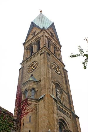 parish: Tower of Evangelical South Parish Church of Peace,Stuttgart, Germany