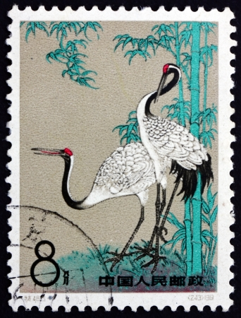 chinese postage stamp: CHINA, PEOPLE'S REPUBLIC OF - CIRCA 1962: a stamp printed in the China shows Cranes and Bamboo, Poet Tu Fu, 1250th Anniversary of Birth, circa 1962 Editorial