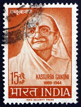 mahatma: INDIA - CIRCA 1964: a stamp printed in India shows Kasturba Gandhi, Wife of Mahatma Gandhi, circa 1964 Editorial
