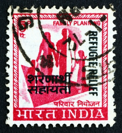 indian postal stamp: INDIA - CIRCA 1967: a stamp printed in India shows Family, Family Planning, circa 1967