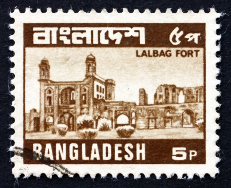 BANGLADESH - CIRCA 1979: a stamp printed in the Bangladesh shows Lalbagh Fort, 17th Century Mughal Fort Complex in Dhaka, circa 1979