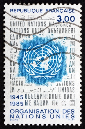 un used: FRANCE - CIRCA 1985: a stamp printed in the France shows Emblem of United Nations, 40th Anniversary, circa 1985