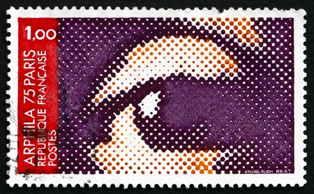 FRANCE - CIRCA 1975: a stamp printed in the France shows The Eye, ARPHILA 75, International Philatelic Exhibition, Paris, circa 1975