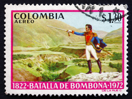 COLOMBIA - CIRCA 1973: a stamp printed in the Colombia shows Simon Bolivar, Battle of Bombona, Sesquicentennial of the Battle of Bombona, circa 1973