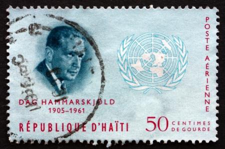 un used: HAITI - CIRCA 1963: a stamp printed in Haiti shows Dag Hammarskjold and UN Emblem, Secretary General of the United Nations, circa 1963