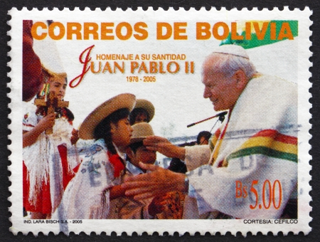 BOLIVIA - CIRCA 2005: a stamp printed in the Bolivia shows Pope John Paul II, the Head of the Catholic Church, circa 2005