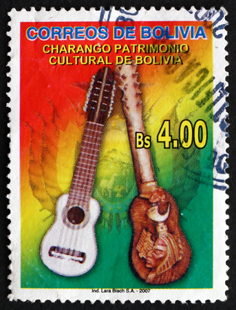 BOLIVIA - CIRCA 2007: a stamp printed in the Bolivia shows Charango, Musical Instrument, circa 2007