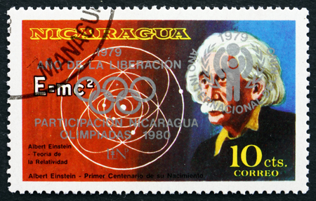 theoretical: NICARAGUA - CIRCA 1979: a stamp printed in Nicaragua shows Albert Einstein Unissued Stamp, Theoretical Physicist, circa 1979