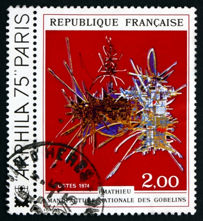 georges: FRANCE - CIRCA 1974: a stamp printed in the France shows In Honor of Nicolas Fouquet, Tapestry by Georges Mathieu, circa 1974