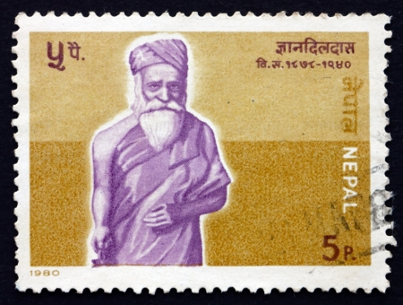 NEPAL - CIRCA 1980: a stamp printed in the Nepal shows Gyandil Das, Nepalese Writer, circa 1980
