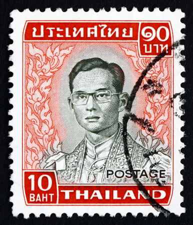 bhumibol: THAILAND - CIRCA 1972: a stamp printed in the Thailand shows King Bhumibol Adulyadej, Rama IX, King of Thailand, circa 1972
