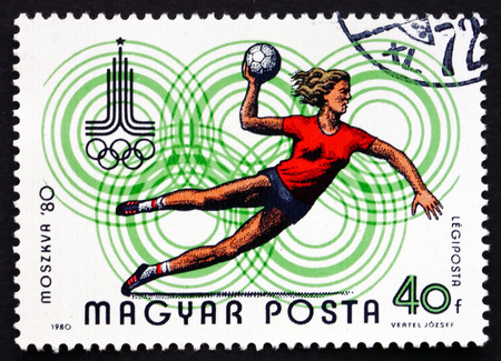 summer olympics: HUNGARY - CIRCA 1980: a stamp printed in the Hungary shows Handball, Summer Olympics Moscow 1980, circa 1980 Editorial