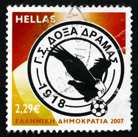 dramas: GREECE - CIRCA 2007: a stamp printed in the Greece shows Emblem of Doxa Dramas Sports Club, circa 2007