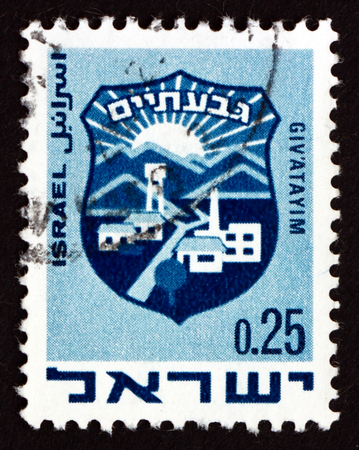 ISRAEL - CIRCA 1969: a stamp printed in the Israel shows Emblem of Town Givatayim, circa 1969