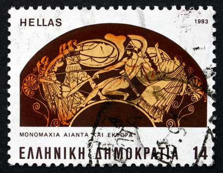 ajax: GREECE - CIRCA 1983: a stamp printed in the Greece shows Single-handed Battle between Ajax and Hector, Homer Inspired Artworks, circa 1983 Editorial