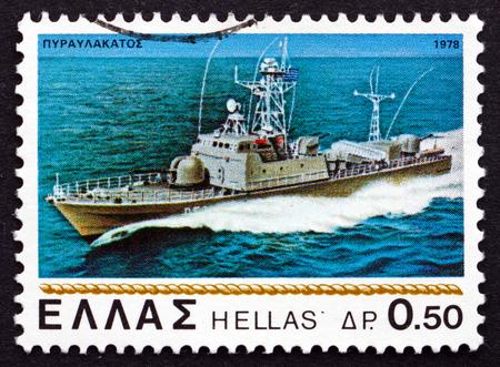 GREECE - CIRCA 1978: a stamp printed in the Greece shows Cruiser, Military Ship, circa 1978