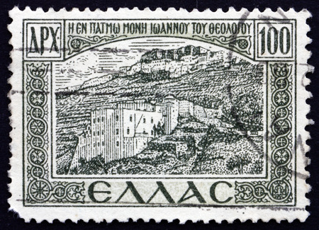 preached: GREECE - CIRCA 1947: a stamp printed in the Greece shows Monastery where St. John Preached, Patmos, circa 1947 Editorial