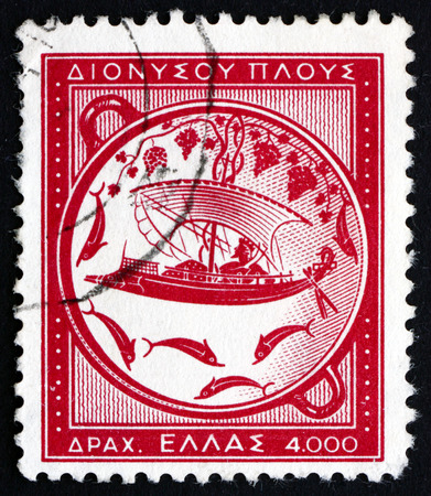 GREECE - CIRCA 1955: a stamp printed in the Greece shows Voyage of Dionysus, God of the Grape Harvest, Winemaking and Wine, Ancient Greek Religion, circa 1955