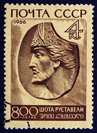 rustaveli: RUSSIA - CIRCA 1966: a stamp printed in the Russia shows Shota Rustaveli, Georgian Poet, bas-relief, 800th Anniversary of the Birth, circa 1966
