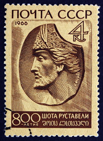 RUSSIA - CIRCA 1966: a stamp printed in the Russia shows Shota Rustaveli, Georgian Poet, bas-relief, 800th Anniversary of the Birth, circa 1966