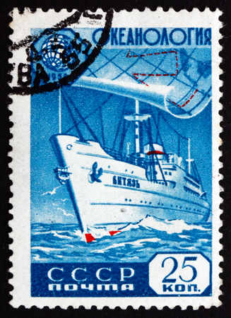 oceanographic: RUSSIA - CIRCA 1959: a stamp printed in the Russia shows Oceanographic Ship Vityaz and Map, International Geophysical Year, circa 1959 Editorial