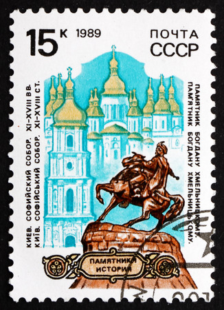 RUSSIA - CIRCA 1989: a stamp printed in the Russia shows Sofiisky Cathedral and Bogdan Chmielnicki Monument, Kiev, circa 1989